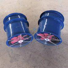 防腐壁式通風機軸流排風機FT35-11低噪音DZ防爆風機