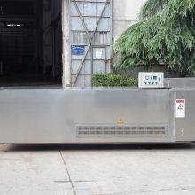青稞炒货机器 藏粑加工炒制机器 东亿新型环保电加热连续型青稞炒货机