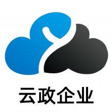 河北云政膜结构工程有限公司