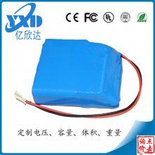 12V锂电池组太阳能路灯割草机逆变器逆变器一体机电池组定制