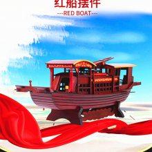 周口-MZ室外造型红船厂家
