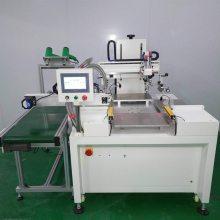 礼品盒丝印机厂家纸盒丝印机包装盒丝网印刷机直销