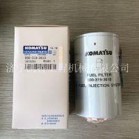 小松PC200-8油水分离器 600-319-3610 原装***
