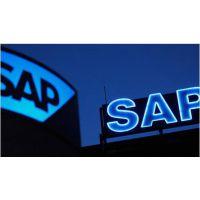 sap系统什么价格?SAP系统软件,SAP代理商,北京奥维奥