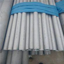 321不銹鋼 / 89*7無縫不銹鋼管市場價格/ 湖南無縫不銹鋼管生產廠家