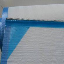 供应聚酯螺旋干网输送带 耐高温达180度