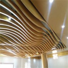 酒店室内墙身木纹铝单板-吊顶装饰木纹铝板供应厂家