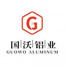 上海国沃铝业有限公司
