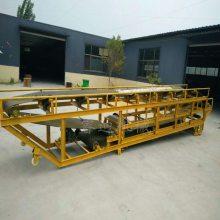 新型电动升降皮带机500型货物装车 沙石移动式皮带输送机