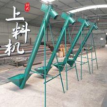 螺旋输送机多功能 平行化工不锈钢提升机 塑料上料机面粉全自动