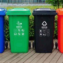 郑州分类垃圾桶 环卫240L特厚挂车 户外小区环保干湿分离塑料垃圾箱