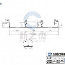 浙江宁波YXB54-185-565闭口楼承板厂家直销