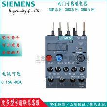 西门子低压电器热过载继电器SIEMENS 200-320A 3UA66 40-3D