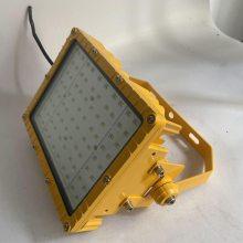 200W防爆投光灯 CCD97led防爆照明灯 选煤厂LED防爆投光灯泛光灯