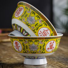 景德镇釉下彩珐琅彩餐具套装 中式陶瓷黄釉寿碗 宫廷风面碗高脚碗
