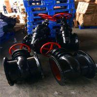 厂家直销通州区机电市场Z45T-16 DN150排污闸阀水用开关消防阀门
