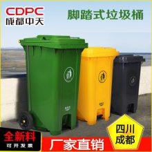 脚踏塑料垃圾桶 脚踩塑料垃圾桶 塑料垃圾桶生产厂家