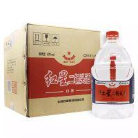 北京红星 5L*4瓶桶装红星二锅头60度 高级清香型
