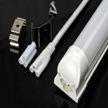 灯条LED灯管一体 仓库工厂日光灯 超亮1.2米塑包铝灯带
