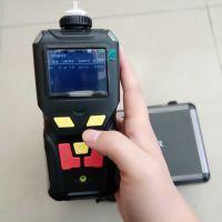 天地首和便携式丁酮检测报警仪,吸入式丁酮探测仪TD400-SH-MEK