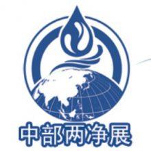 2020郑州水展