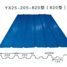 常州YX28-205-820型墙面板规格有哪些