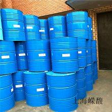 國產芳烴溶劑S100