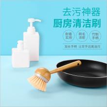 竹质锅刷厨房多功能清洁刷 实木果蔬刷 洗碗洗锅木柄刷子长柄刷锅