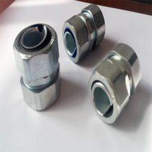 西安厂家生产 金属软管自固接头锌合金卡套接头DN32端接式蛇皮管锁头