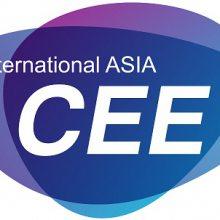 2021***十一届***消费电子展CEE Asia
