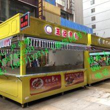 雪豆花 9平方餐饮茶饮小吃售货亭 饮品甜品冰激凌特色美食贩售亭