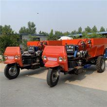 田间地头用有机肥撒肥机 大棚用三轮抛粪车 颗粒肥撒肥运输车