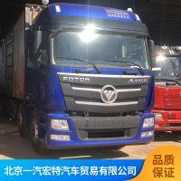 福田欧曼9.5米小型前四后四翼展货车供应