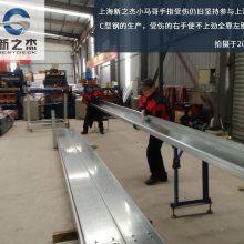 上海新之杰压型钢板厂家维修工程师单工的故事