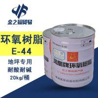 厂家供应 凤凰牌环氧树脂e44 防水防腐蚀 高粘度 绝缘 透明树脂