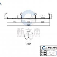 尽量不给上海客户采购YXB65-185-555闭口压型钢板添麻烦