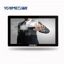 源头厂家LED55G200T可触摸触摸广告机/云信息发布管理平台|广东地区招商各代理
