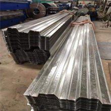 重庆楼承板加工厂 重庆新型建筑材料生产厂家