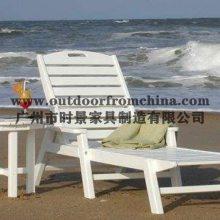海南舒适大方沙滩椅 时尚新颖 有颜值