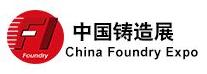 2021第十四届中国(北京)国际铸造展览会