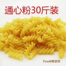 可食用大米通心粉吸管设备,通心粉吸管生产线