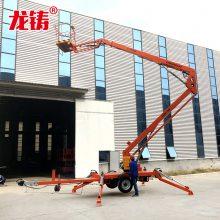 山东折臂式液压升降梯 车载升降悬伸高空作业平台360度旋转升降机户外作业