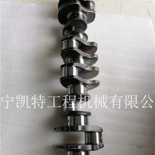 小松挖掘机PC300-7发动机曲轴