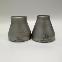 哪里有不锈钢大小头卖 316无缝大小头DN40 工业304不锈钢异径管