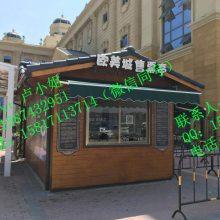 绿方瓦 街区时尚瓜果蔬菜售货亭 商业街美食餐饮特色小吃贩售亭