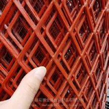 红漆钢板网 建筑抹灰 墙体加固 堤坝护坡 菱形钢网