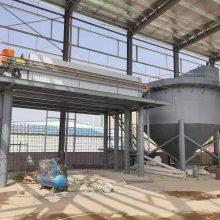 石板材废水加工处理山砂水洗污泥压榨机