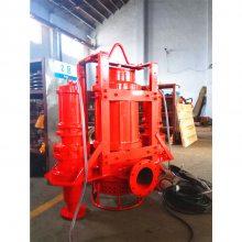 绞吸式清淤船可加装搅拌清淤泵
