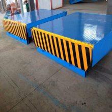航天固定式登车桥 8吨工厂叉车搭桥 集装箱卸货平台 按需定制