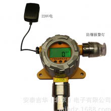 数显工业防爆氯气报警器Attm20-50ppm 安泰吉华